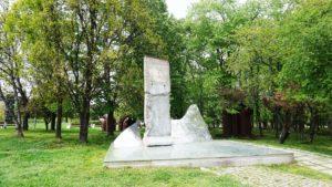 Bulgaristan Sofya Berlin Duvarı