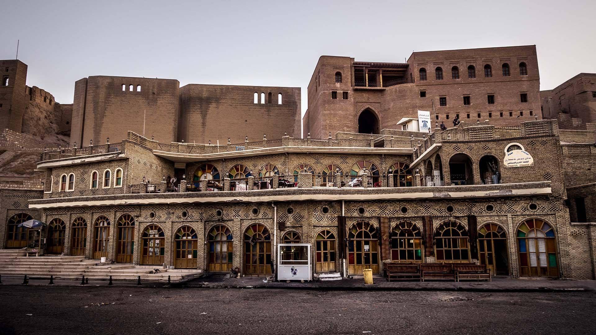 Erbil Kalesi, Irak