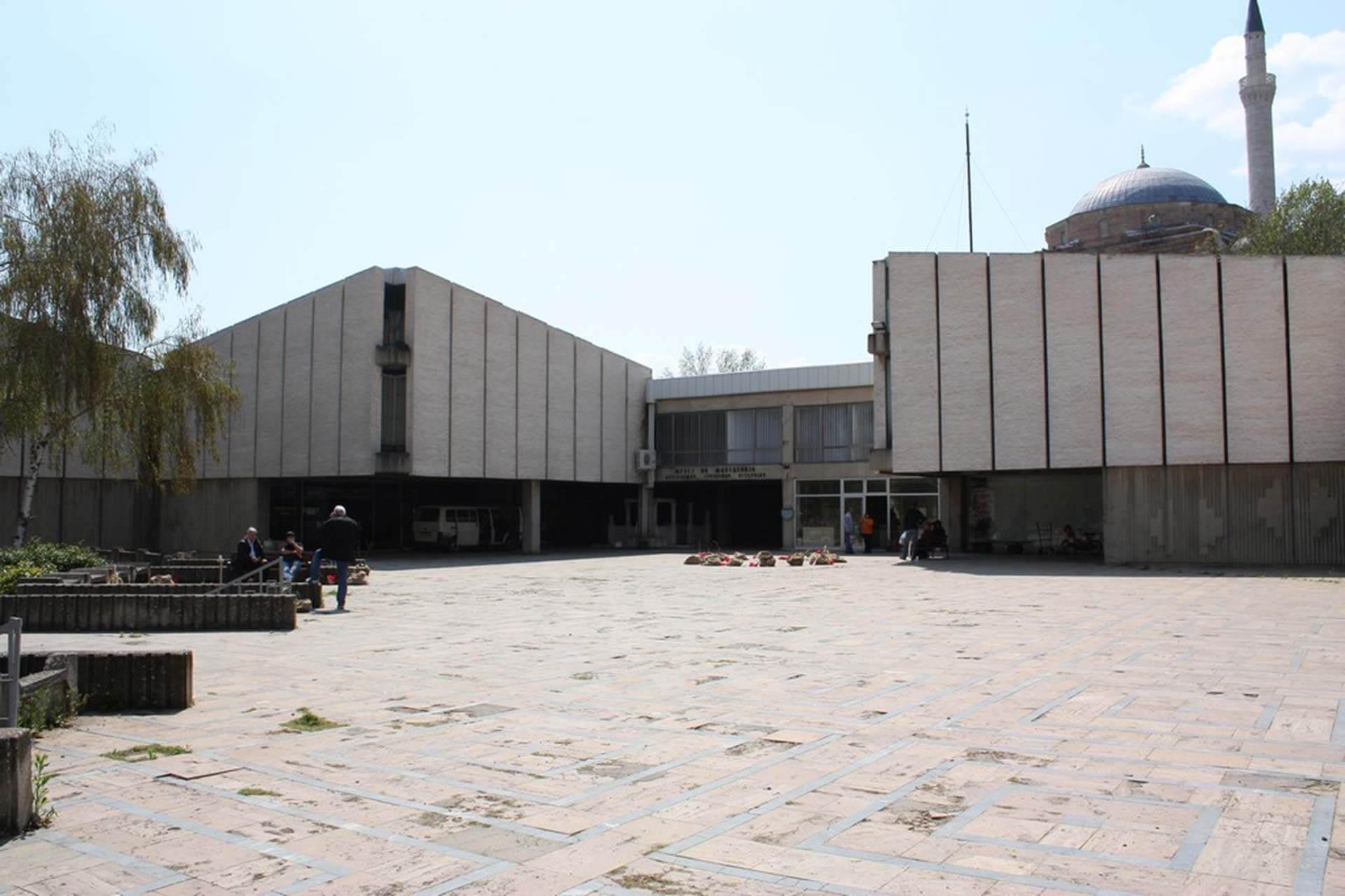 Makedonya Müzesi Türk Çarşısı Yanı