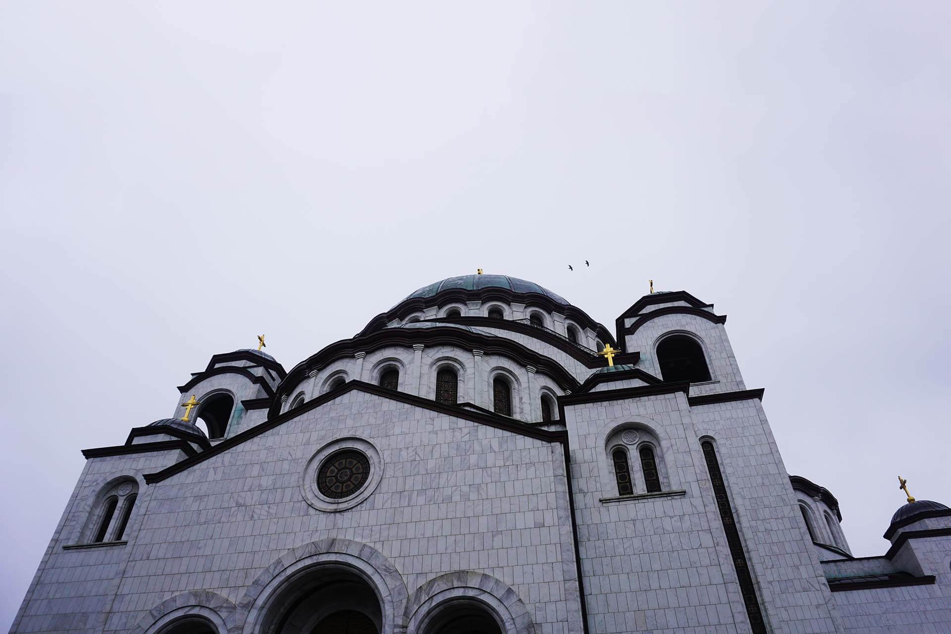 Sırbistan Sırbistan Gezilecek Yerler Aziz Sava Katedrali